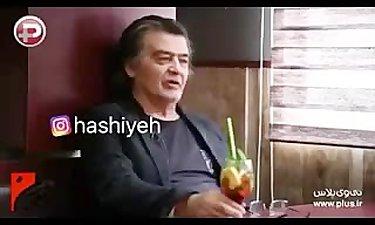 رضا رویگری بازیگر: از شدت بی پولی میخوام برم سر اتوبان......