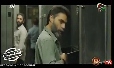 سکانس حذف شده فیلم «متری شیش و نیم»