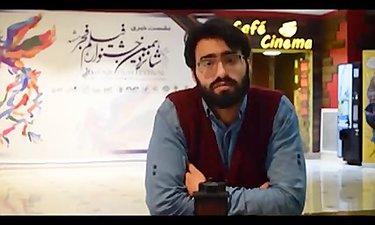 فیلم آشفتگی منتقد: حسین فاروقی