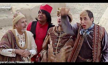 سکانس خنده دار هشتگ خاله سوسکه