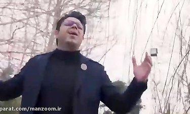 موزیک ویدئو فیلم سینمایی قرارمون پارک شهر با خوانندگی حجت اشرف زاده