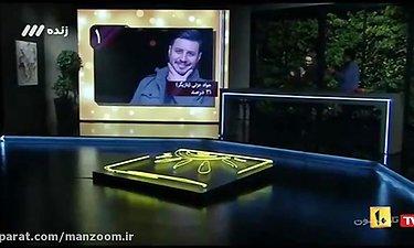 جناب جواد عزتی چهره ی برتر سینمایی سال ۹۷