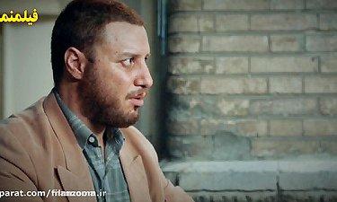 مشروب سازی رضا عطاران و جواد عزتی - فیلم کمدی هزارپا