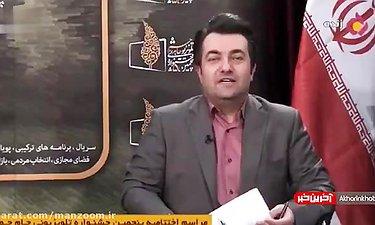 """انتقاد مجری برنامه """"خیابان جامجم"""" از صحبتهای دیشب محمدرضا گلزار"""