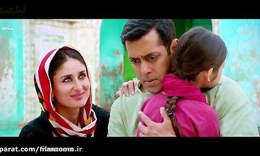 سلمان خان و دختر بچه مسلمان - فیلم هندی Bajrangi Bhaijaan 2015
