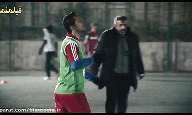 سکانس فحش دادن به مربی فوتبال - فیلم لاتاری