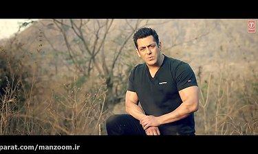 """موزیک ویدیو جدید """"Main Taare"""" از فیلم هندی NOTEBOOK با صدای سلمان خان"""