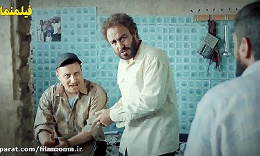 رضا عطاران و کارگر افغانی - سکانس خنده دار فیلم هزارپا