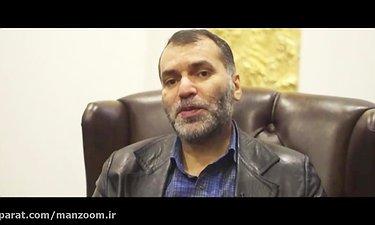 واکنش مردم مشهد به اکران فیلم سینمایی «زندانی ها»