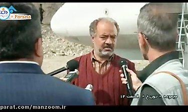 کنایه سریال نوروزی «نون خ» به ماجرای نتانیاهو و تورقوزآباد