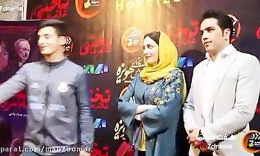 ویدیویی از استقبال اولین اکران مردمی فیلم سینمایی غلامرضا تختی