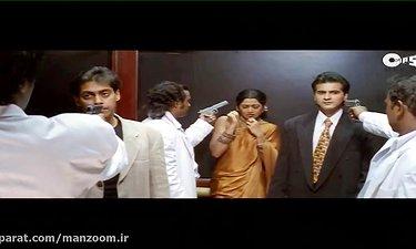 سکانس اکشن سلمان خان - فیلم هندی Auzaar