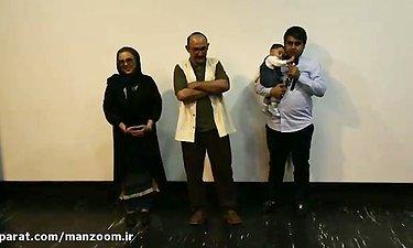 اکران مردمی زندانی ها در اصفهان
