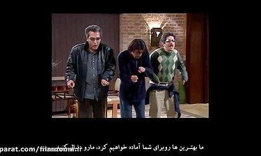 رپ خوندن خنده دار مهران مدیری - سریال پاورچین