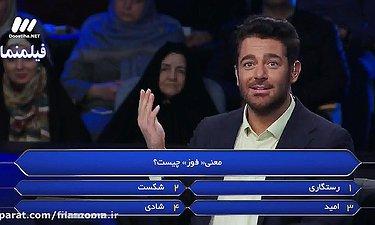 اتفاقی عجیب غریب در برنامه برنده باش محمدرضا گلزار