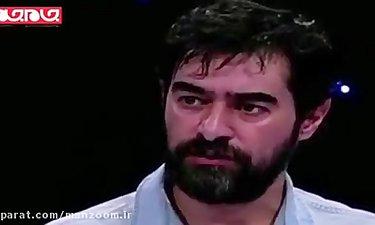 صحبت های جالب شهاب حسینی درباره امام زمان (عج)
