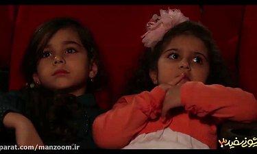 شادی و هیجان کودکانی که با تماشای پیشونی سفید3 سینماها را زنده کردند!