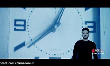 موزیک ویدیو بابک جهانبخش - یک ساعت فکر راحت
