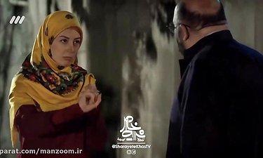 لا اله الا الله - سریال شرایط خاص