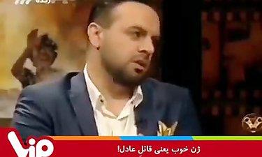 کنایه بازیگر فیلم ژن خوک به رئیس شبکه سه