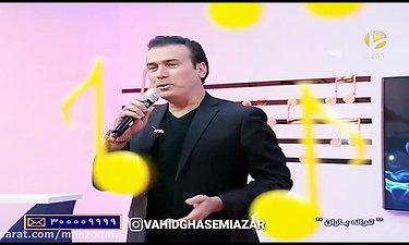 رحیم شهریاری - علی بالا