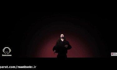 موزیک ویدیو پرطرفدار امیرعباس گلاب - کودکانه