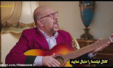 خوانندگی جناب خان در سریال هیولا با آهنگ فرامرز اصلانی