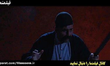 علی صادقی و خیس کردن شلوار - فیلم ایرانی داش آکل