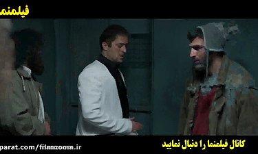 شیطان پرستی در سریال ایرانی - سریال سال های دور از خانه