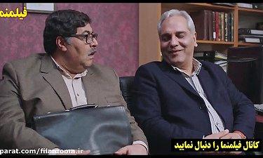فحش دادن مادرهای ایرانی - سکانس خنده دار سریال هیولا