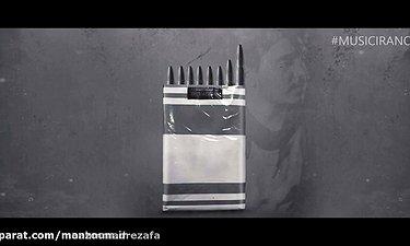 حمید صفت - ققنوس(آلبوم کالیبر 24)