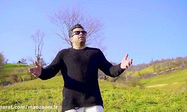 موزیک ویدیو جدید رضا بهرام - آتش