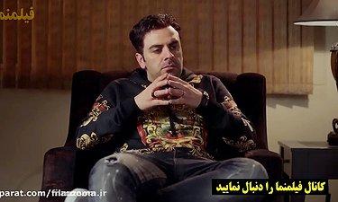 استخدام شدن در ایران - سکانس خنده دار فیلم دشمن زن