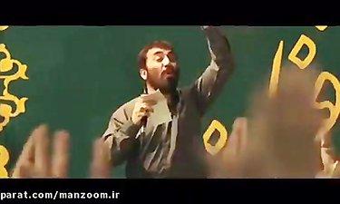 رونمایی از اولین ویدیوی فیلم زهرمار - مداحی سیامک انصاری