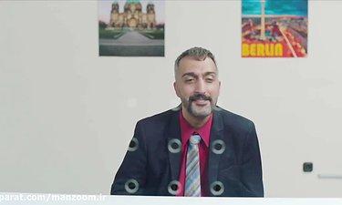 سکانسی از بازی امیرمهدی ژوله و میرطاهر مظلومی در کمدی خانوادگی سامورایی در برلین