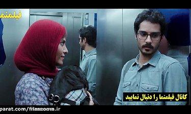 دختر خوشکل و مخ زنی مرد متاهل - فیلم ایرانی اتاق تاریک