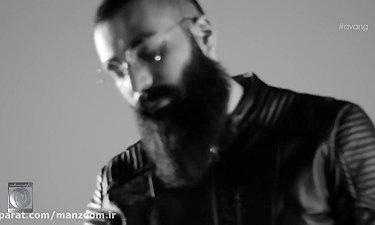 موزیک ویدیو حمید صفت - فیک