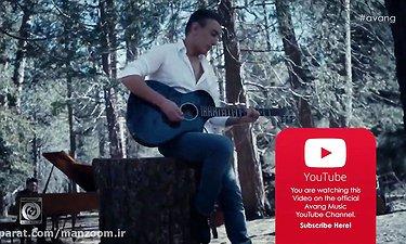 موزیک ویدیو شادمهر عقیلی - روز سرد