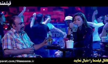 رضا عطاران و دختر خوشکل تایلندی - فیلم ایرانی خانم یایا