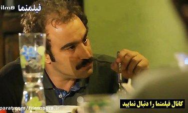 نقی معمولی و معتاد شدن بهبود - سکانس خنده دار پایتخت 2