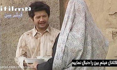 نامزد بازی علی صادقی - سکانس خنده دار متهم گریخت