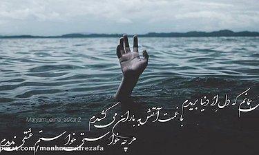 کلیپ عشقانه - رضا بهرام - شبهای بعد از تو