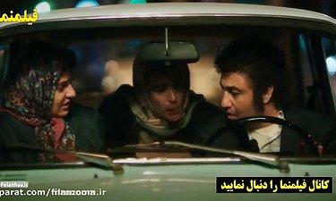 دختربازی جوون های ایرانی دهه 60 - سکانس خنده دار نهنگ عنبر