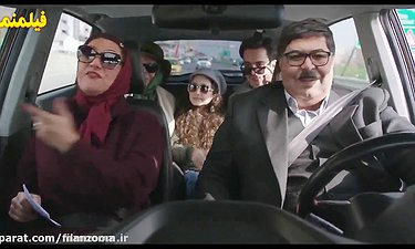 دختر بچه های دهه هشتادی 80 - سکانس خنده دار سریال هیولا