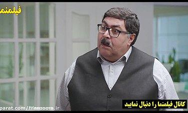 فعالیت های مفید کارمندان ایرانی - سکانس خنده دار سریال هیولا