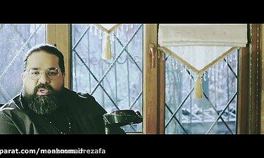 موزیک ویدیو جدید رضا صادقی - عشق من تویی