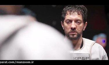 تیزر فیلم سینمایی سونامی با نقش آفرینی بهرام رادان