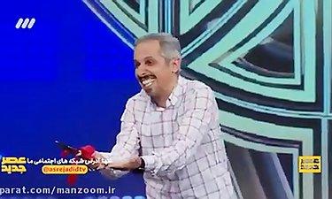 تولد جواد رضویان در آخرین ویژه برنامه عصر جدید