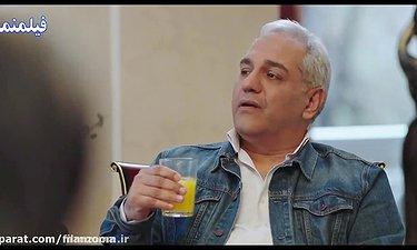 مهران مدیری در محاصره زن ها - سکانس خنده دار سریال هیولا