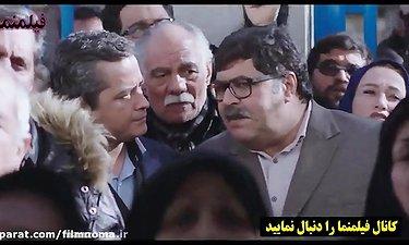 تمسخر صدا و سیما در سریال هیولا مهران مدیری